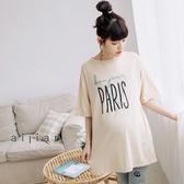 愛戀小媽咪 正韓 孕婦裝 PARIS字母印圖長版上衣