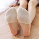 半掌襪 夏季半截襪子女前腳掌襪套女純棉短襪淺口隱形防滑韓國可愛半掌襪 店慶降價