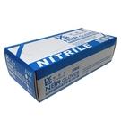 手套:御廚靈NBR耐用無粉薄手套藍色100入/盒/台灣製造