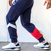 PUMA 流行系列 MCS Track Pants 拚色運動長褲 休閒 棉褲 男 深藍X紅 57757306 熱賣中!