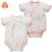美國棉 日本西松屋童裝 女寶寶 短袖純棉綁帶式包屁衣 套裝二件組 白點點【NI200246876】
