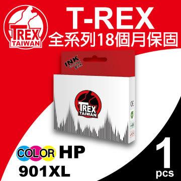 【T-REX霸王龍】HP No.901/HP 901XL 彩色 Color 環保墨水匣 適用 J4500/J4580/J4660