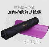 瑜伽墊收納袋瑜伽包單肩包便攜健身瑜珈袋子套袋防水背包 js7891『科炫3C』
