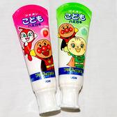 麵包超人 幼兒兒童牙膏 40g 一支 日本製 日本LION出品