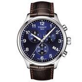 【僾瑪精品】TISSOT天梭 CHRONO XL 韻馳系列計時錶-咖啡x藍/T1166171604700