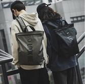 後背包 書包男韓版大學生簡約百搭大容量背包多用單肩斜挎包雙肩包 交換禮物