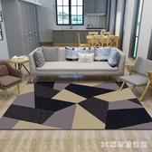 北歐客廳地毯臥室滿鋪床邊墊簡約茶幾房間沙髮長方形幾何地墊PH4062【3C環球數位館】