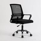 電競椅 電腦椅家用臥室椅子靠背懶人休閒辦公椅舒適久坐人體工學升降轉椅 618購物節