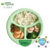 (超夯免運)吸盤碗小綠芽寶寶餐具注水保溫碗吸盤兒童餐盤分格隔碗嬰兒吃飯輔食碗