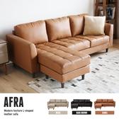 阿芙拉三人+凳L型皮沙發/3色/H&D東稻家居
