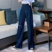 促銷九折 夏季新款復古韓版高腰破洞牛仔闊腿褲女寬松百搭直筒褲毛邊長褲潮