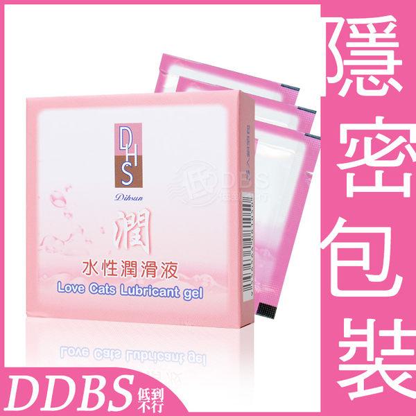 【DDBS】熱銷 LOVE CATS DHS 水性潤滑液盒裝 ( 3mlX3包/盒) 搭配 保險套 使用更滑順 推薦 情趣 潤滑劑