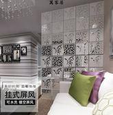 簡易歐式隔斷時尚客廳臥室簡約現代玄關雕花折疊掛簾子軟折屏屏風 萬客居