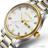 男士手錶雙日歷鋼帶非機械石英錶潮流皮帶男款夜光學生手錶女 ciyo黛雅