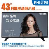 Philips 飛利浦 43吋 FULL HD 液晶電視 (顯示器+視訊卡) 43PFH5800