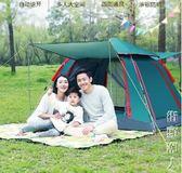 戶外帳篷全自動帳篷戶外2-3-4人二室一廳加厚防雨家庭單雙人野營野外露營 igo街頭潮人