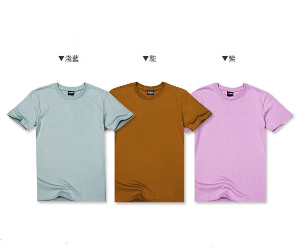 情侶T 抗UV SGS50+休閒純色素T圓領短T(L~XL賣場)【NW628122】