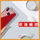 小米A1/6 Mix 2s 紅米Note54 4 紅米5 Plus 純色鋼化玻璃手機殼 防摔防刮手機殼 全包邊保護殼 鏡頭保護殼