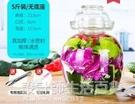 泡菜壇子玻璃加厚酸菜腌菜壇子家用水密封特大號咸菜罐泡菜罐 NMS設計師