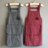 純棉圍裙廚房家用可愛日系裙子女時尚工作韓版罩衣大人男夏天透氣 【開春特惠】