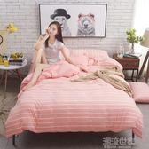 ins裸睡水洗棉四件套床单被套1.8m床上用品单人床学生宿舍三件套『潮流世家』