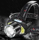 頭燈強光充電超亮頭戴式LED感應鋰電電筒...