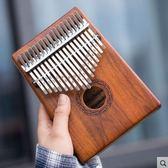 安德魯卡林巴拇指琴17音手指鋼琴初學者入門卡琳巴kalimba手指琴 東京戀歌