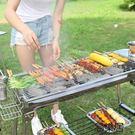 館長推薦☛燒烤爐戶外燒烤架家用木炭5人以...