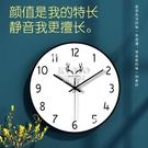 快速出貨鐘錶掛鐘客廳家用裝飾靜音墻上免打孔網紅臥室時鐘歐式創意 YJT