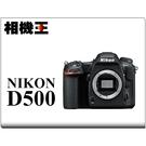 ★相機王★Nikon D500 Body...