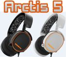 [地瓜球@] steelseries Arctis 5 耳機 麥克風~7.1 環繞音效 RGB燈光效果