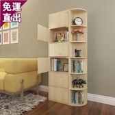 櫃子置物架自由組合帶門書柜書架簡約置物柜客廳柜子儲物柜多功能簡易柜 元宵鉅惠 限時免運