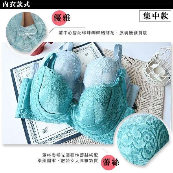 EASY SHOP-享愛舒波 大罩杯E-G罩內衣(灰晶藍)