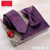 禮服三件套領帶 男正裝商務休閒韓版結婚新郎英倫領帶領結方巾 自由角落