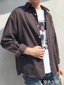襯衫港風格子襯衫男士長袖寬鬆韓版條紋外套休閒日系冬季襯衣潮流男裝海角七號