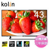 KOLIN歌林 43吋LED顯示器+視訊盒 KLT-43EE01~含運不含拆箱定位