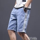 男士夏季抽繩休閒鬆緊腰寬鬆牛仔短褲男韓版潮流薄款五分中褲百搭 依凡卡時尚