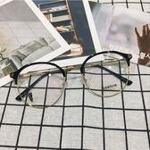 【新年鉅惠】索菲亞超輕全框眼鏡架男女可配近視眼鏡框個性復古平光大圓臉3574