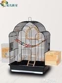 玄鳳虎皮鸚鵡籠子豪華大型號鳥籠子別墅八哥籠大號牡丹鷯哥繁殖籠 NMS創意新品
