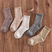 男士襪子冬季保暖中筒襪加厚毛圈毛巾襪純棉襪加絨男襪秋冬款  可然精品
