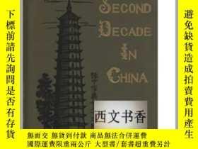 二手書博民逛書店1925年Our罕見Second Decade in China