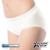 PolarStar 台灣 女 coolmax® 涼感纖維 排汗快乾三角內褲『米白』P10169 中腰 透氣 抗菌 抗靜電