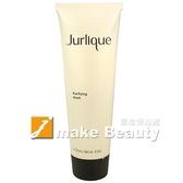 Jurlique茱莉蔻 深層淨化面膜(100ml)《jmake Beauty 就愛水》