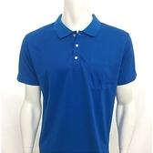 [陽光樂活=] ASICS 亞瑟士 男 短袖 運動POLO衫 胸前口袋設計 - K31707-43 藍