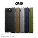 【愛瘋潮】QinD SONY Xperia 10 Plus / 10+ 戰術護盾保護套 背殼 軟殼 TPU套 手機殼 保護殼