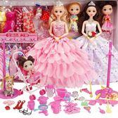 芭比娃娃套裝女孩公主大禮盒別墅城堡婚紗洋娃娃兒童玩具WY  週年鉅惠 免運直出H