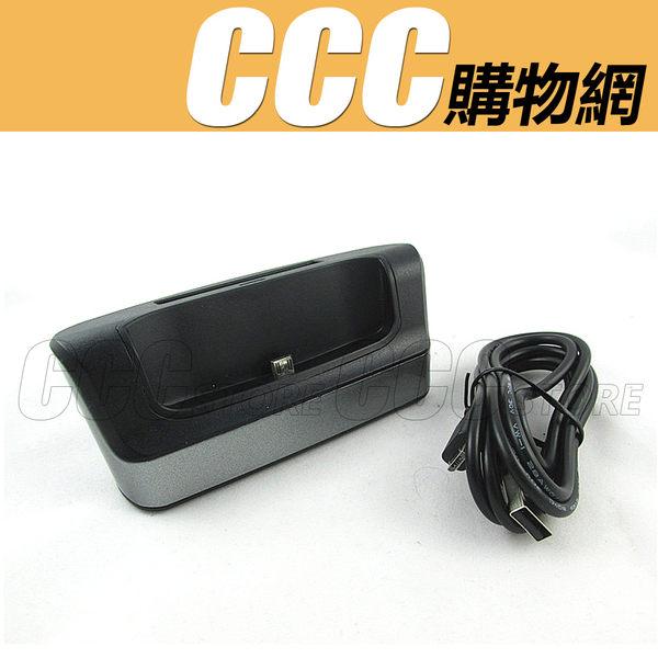 LG G PRO2電池雙座充 手機充電底座 BL-48TH充電器 G PRO 2座充 OTG 充電配件 D838