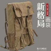 畫板袋-畫袋 美術袋 大容量潮流藝考4K帆布畫袋素描國畫寫生收納畫袋學生 東川崎町 YYS