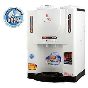 【艾萊家電】晶工牌溫熱全自動開飲機 JD-3601  飲水機