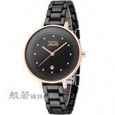 NATURALLY JOJO 經典風尚陶瓷腕錶-黑